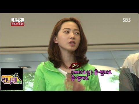 song ji hyo kim jong kook dating rumors