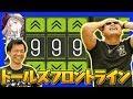 【ドルフロ】マフィア梶田が「トンプソン」を狙う!【4GamerSP】