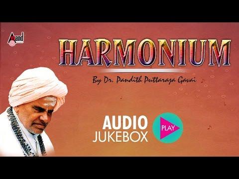Pandith Puttaraja Gavai | Harmonium | Jukebox |  Instrumental