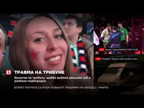 Неофициальный сайт хоккейного клуба Гомель Хоккей Беларуси