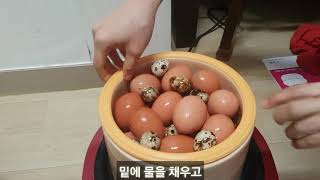 최고의 중탕기 스마트오쿠 리뷰(언박싱,리얼후기)