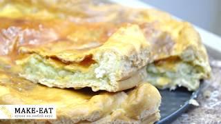 Осетинский пирог с сыром и картошкой - видео рецепт