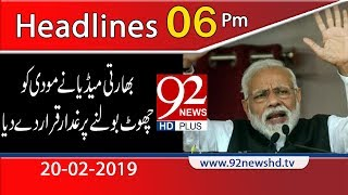 News Headlines | 06:00 PM | 20 February 2019 | 92NewsHD