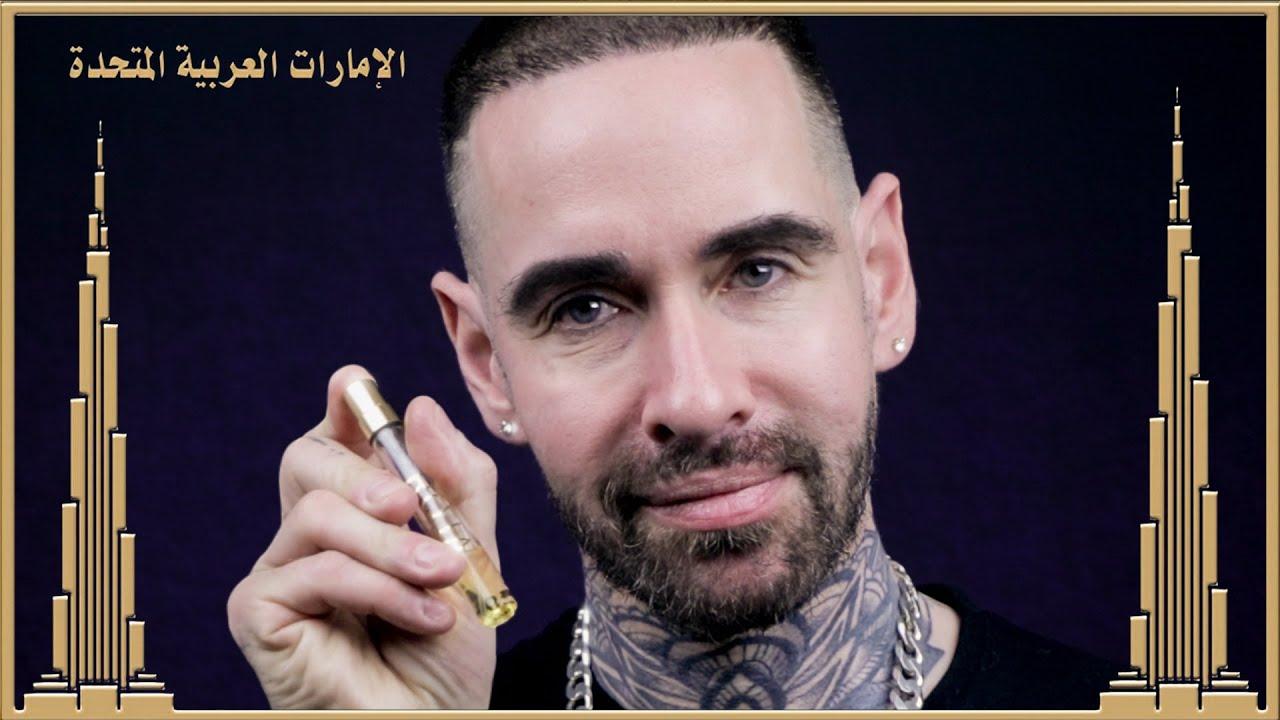 Perfumer Reviews 'UAE' by Roja Parfums