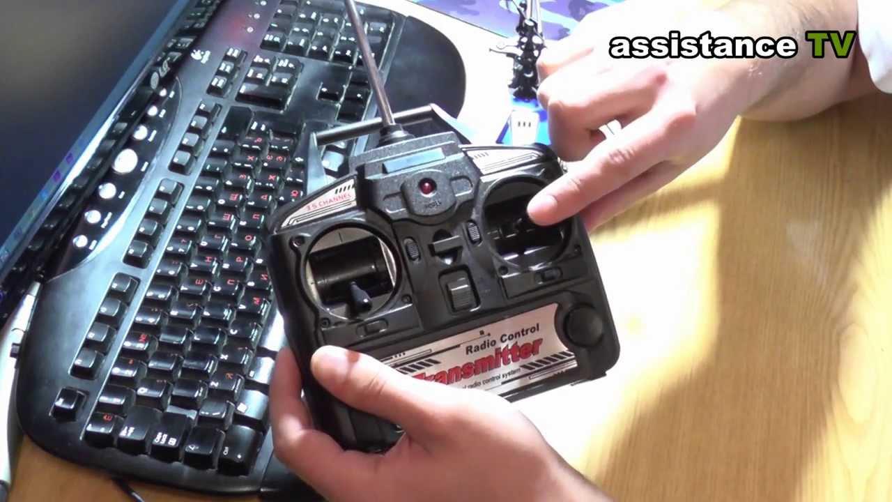 вертол т на пульте управления v max hx713 инструкция
