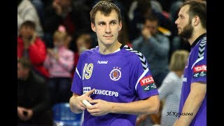 Ostashchenko Roman 2017-2018 Champions League