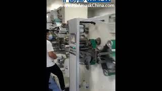 고속 탄성 밴드 형 폐기 마스크 자동 제작기 의료용 마…