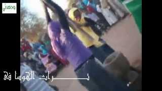 شوف تراث الهوسا السودانىمن ياسين رضوان خالد . Hausa In  Sudan Song