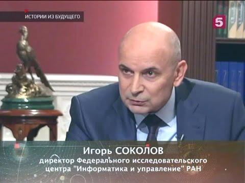 НИЦЭВТ ОАО - АО «НИЦЭВТ» - frolov@