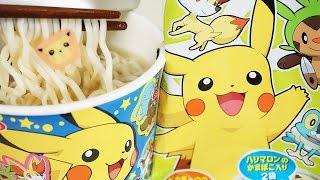 포켓몬스터 라면 포켓몬 컵라면 피카츄 포핀쿠킨 가루쿡 라면 코나푼 popin cookin ramen pocket monster noodle ポケモンヌードル ポケットモンスター