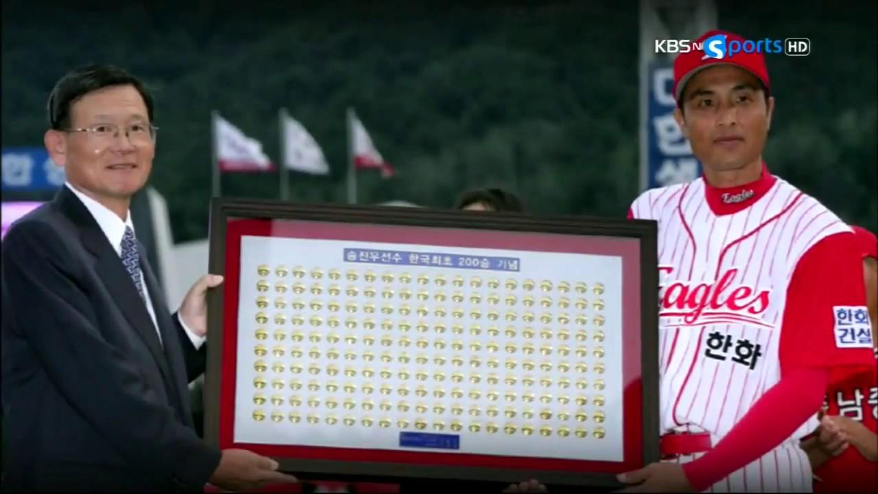 한국프로야구 레전드 마운드의 교과서, 송진우