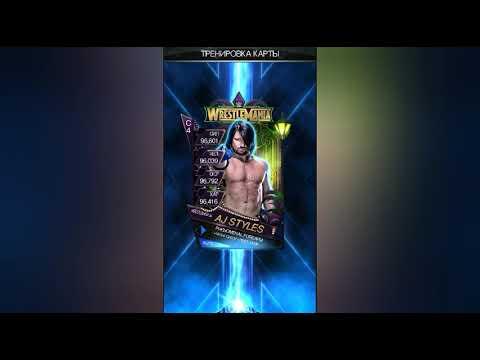 WWE Supercard # 4.21. [RD AJ STYLES + 100K GAMES DIVA + MORE PACKS]