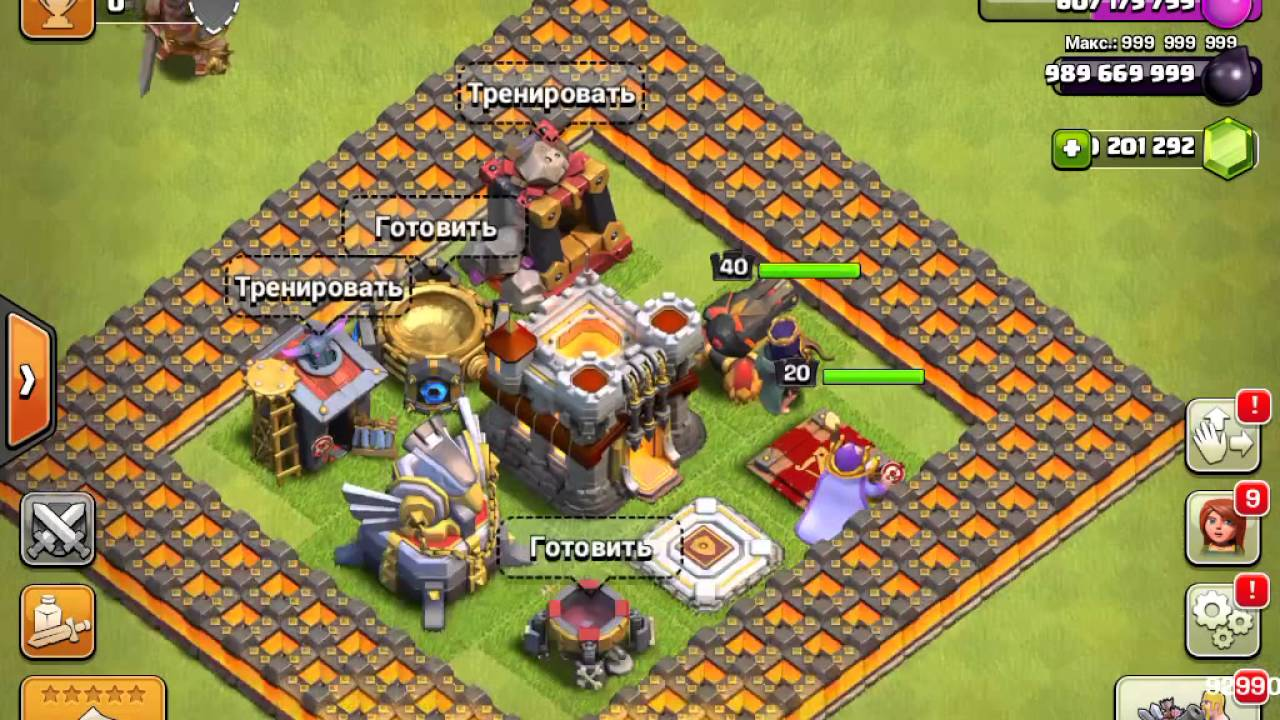 clash of clans злом 11тх #10