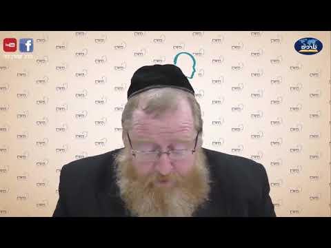 דרך ה'   שיעור 6   הרב אברהם לוי