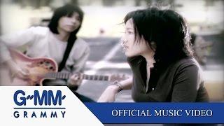 ใครสักคน (Ost. ทะเล จำปี ดนตรี ทราย) - วรรธนา วีรยวรรธน【OFFICIAL MV】