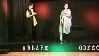 """Одесский юмор. Фрагмент спектакля """"Кабаре Одесса"""" - Théâtre  Crescendo"""