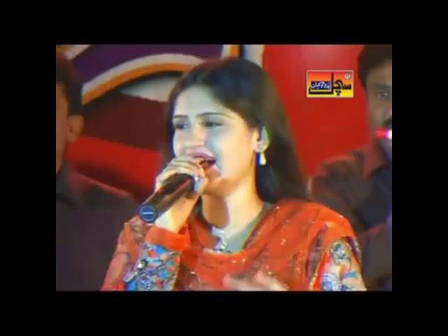 Dil Ji khabar   دل جي خبر   Marvi Sindhu   New Album   Remix   Sindhi Songs HD   Sindh World Songs