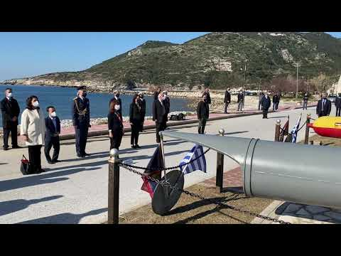 Εθνικός ύμνος- Οθωνοί Σακελλαροπουλου