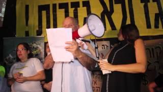 עוצרים את שוד הגז - הפגנה בתל-אביב