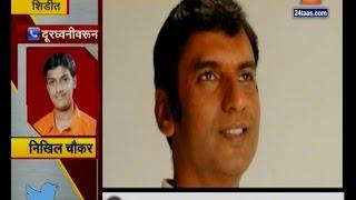 Video Shirdi | Shankarao Gadakh Left NCP download MP3, 3GP, MP4, WEBM, AVI, FLV Oktober 2018