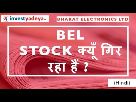 Why BEL Share Price is Falling? Bharat Electronics Ltd - Stock Analysis |