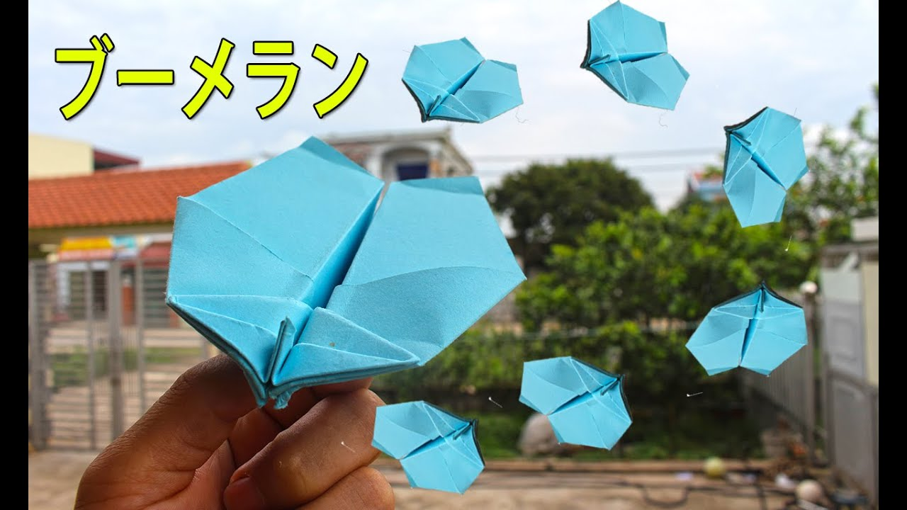 飛ぶ 紙 飛行機 折り紙 Bloggy Qs: ふわりとよく飛ぶ折り紙飛行機