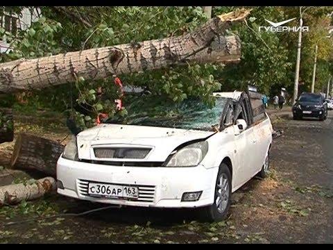 Последствия урагана в Самарской области. Новости Губернии от 19 сентября