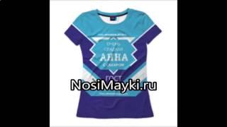 футболки москва для москвичей(, 2017-01-08T19:15:09.000Z)