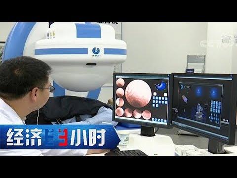 《经济半小时》 20171117 机器人:医疗行业显神通 | CCTV