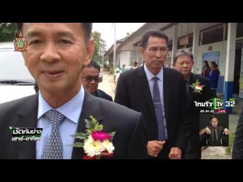 อุทัยธานี เปิดอาคารเรียนไทยรัฐวิทยา | 23-07-59 | ชัดทันข่าว | ThairathTV
