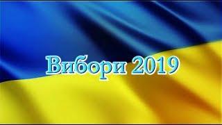 Селидово ТРК ''Инфо-центр''Новости дня.Выборы в Селидово.