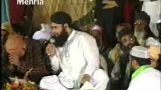 Humko Bulana Ya RasoolALLAH | Owais Raza Qadri | Holland 2014 | 720p HD