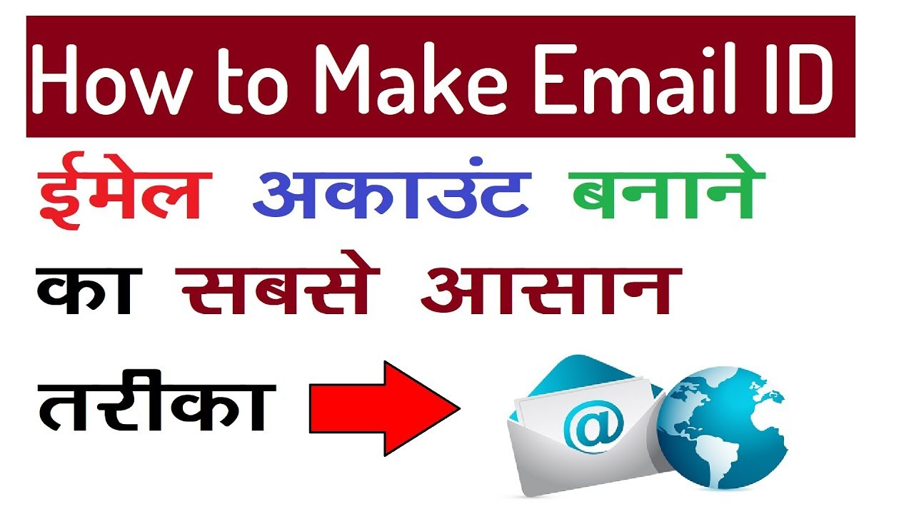 how to create new email id