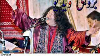 abida parveen Taloe sher hai sham e qalandar  30 june  2012     BROHI VIDEO HD