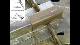 Газовая сварка тонколистового металла точечная