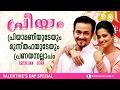 Popular Videos - Priyamani video
