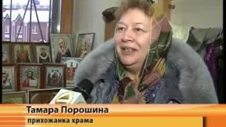 Мегион поснтил Епископ Павел [2014/01/22]
