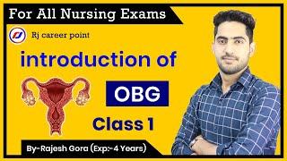 OBG | Nursing Officer & Staff Nurse Online Classes | By Rajesh Gora | Rj career point