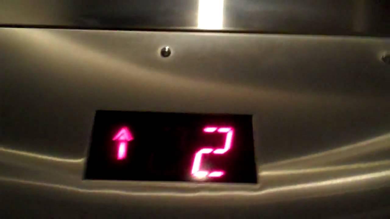 Schindler Hydraulic Elevators near Macy*s, Roosevelt Field Mall ...