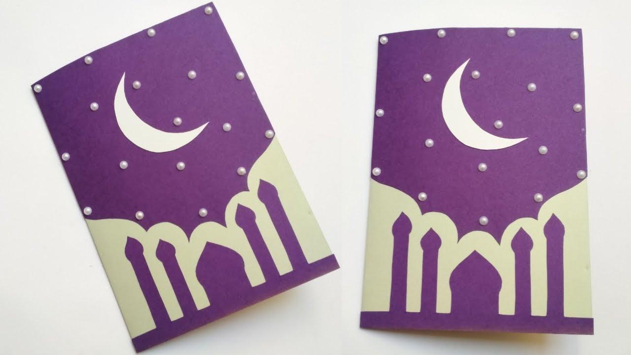 how to make eid card  beautiful eid mubarak card  eid