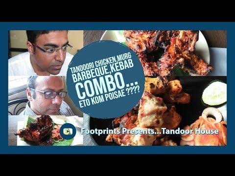 Eto kom takae?? | Chicken Rashmi Irani Kebab | Chicken  Wings | Tandoori | Barbeque Chicken | Kebabs