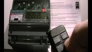 видео Неодимовые магниты для остановки счетчиков: практика и пример