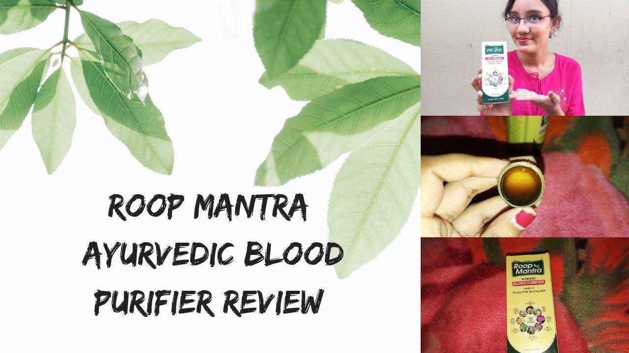 Roop mantra Ayurvedic Blood Purifier Review|Blood purifier for glowing skin