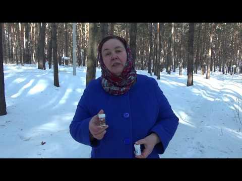 Бальзам против псориаза живично-солидоловый 25 мл