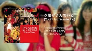 Lyrics: Watanabe Atsuko (渡辺敦子) Music: Nakayama Kanako (中山加奈子)