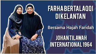 Download Talaqqi Quran bersama Ustazah Hjh Faridah (Johan Qariah antarabangsa 8x )