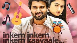 Inkem Inkem Inkem Kaavaale   Instrumentals   karaoke   Vijay Devarakonda   Geetha Govindam