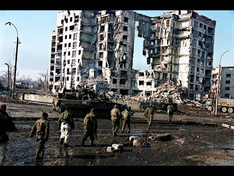 First Battle of Grozny (1994-1995)