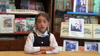 Заира Джапарова читает произведение