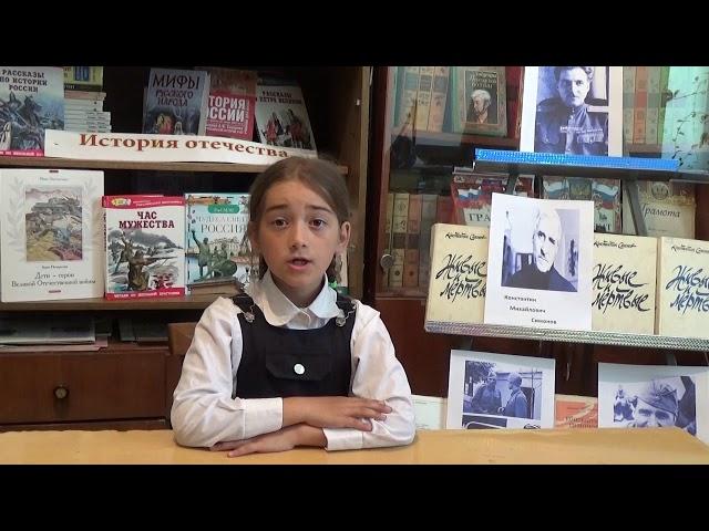 Изображение предпросмотра прочтения – ЗаираДжапарова читает произведение «Всю жизнь любил он рисовать войну» К.М.Симонова